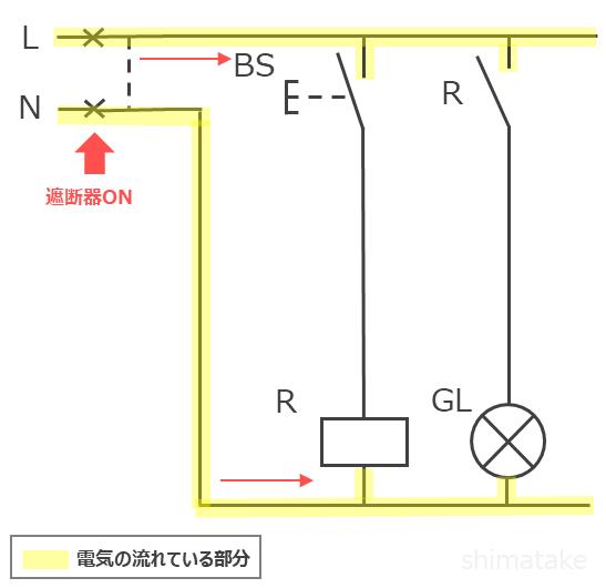 ON・OFF回路_2修正