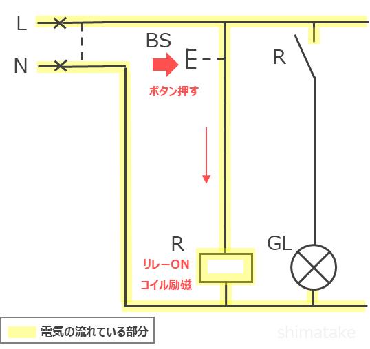 ON・OFF回路_3