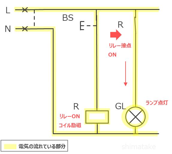 ON・OFF回路_4