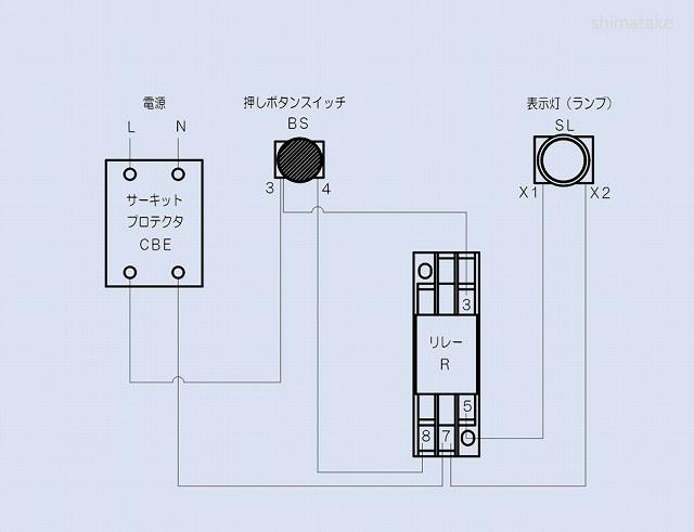オンオフ回路実体配線図