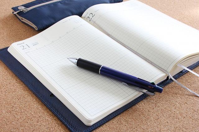 手帳に書く