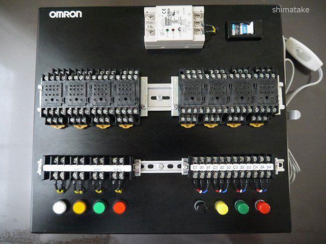 機械保全電気系検定盤