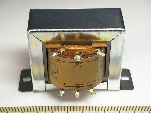 小型変圧器