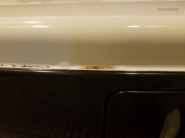 浴槽のカビ