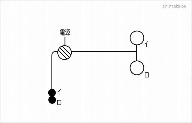 単線図_2灯個々に点滅