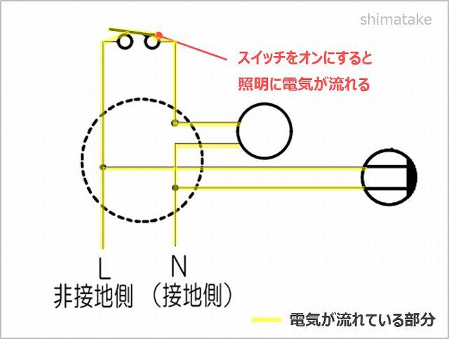 複線図の回路確認_照明1