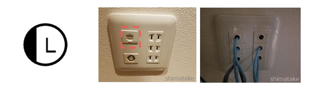 LANコンセント図記号