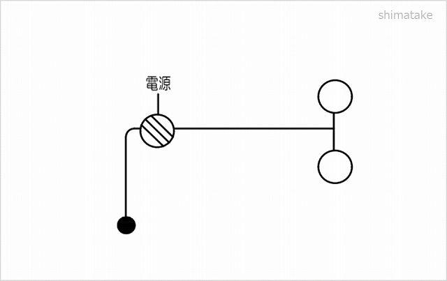 同時に点滅_単線図