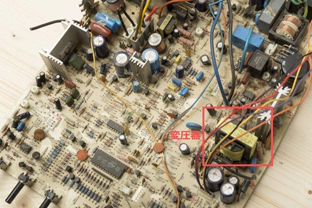 基板に設置されている変圧器