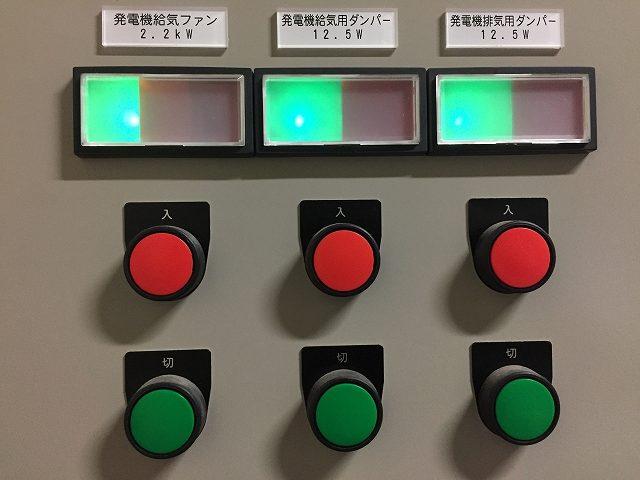 受電設備の操作パネル
