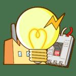電気黄色-min