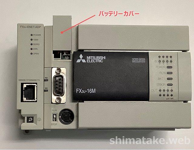 FXバッテリー交換-7
