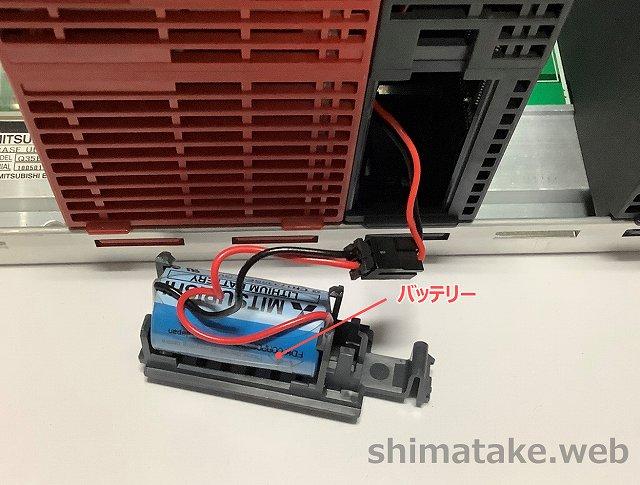 QシリーズPLCバッテリー