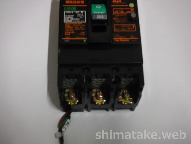 警報付き漏電遮断器
