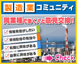 banner300250_004-1