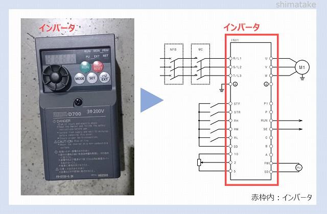 インバータ回路図にする修正版