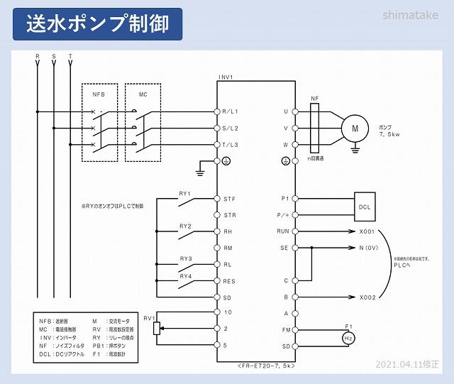 配線例_INV送水ポンプ回路修正版